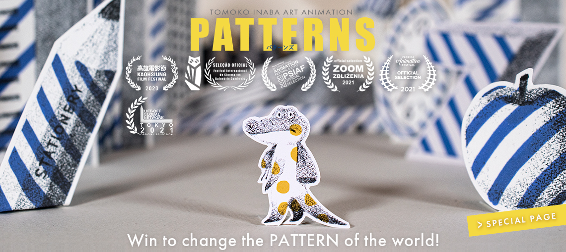Animation film PATTERNS SPECIAL PAGE
